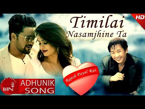 Rajesh Payal Rai's New Nepali Song | Timilai Nasamjhine Ta Ft.Sanam Kathayat, Khusi & Buddhi