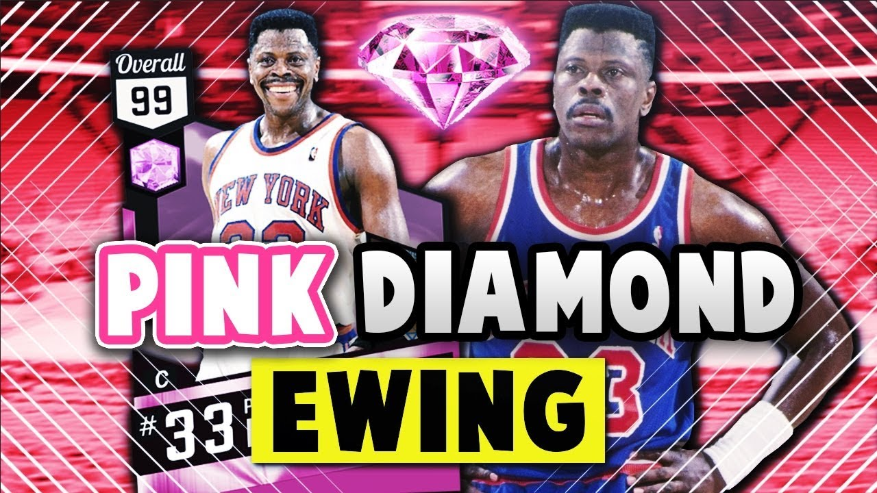 how to get pink diamond players in nba 2k17