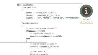 2. Урок- REST API - Получение данных, видео 2/4