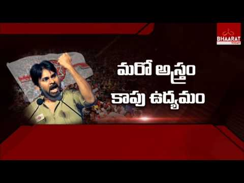 Jana Sena Party Leader Amarnath Phone In Over Party Political Career in 2019   Bhaarat Today