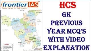 Haryana GK Previous Year MCQs For HCS