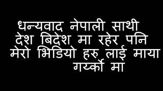 Teej Dance by Paupati sharma songs कठमड बनसथल आम समह