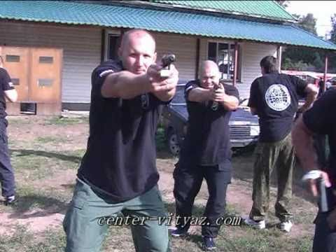 обучение телохранителя видео уроки
