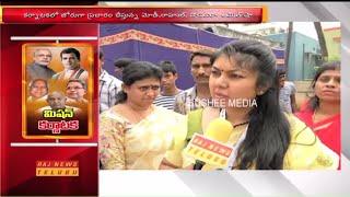 Jayanagar Congress Candidate Sowmya Reddy Face to Face Over Karnataka Elections 2018 || Raj News