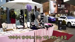 경기도 가볼만한곳 파주 헤이리마을 데이트코스 추천