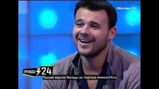 Эмин Агаларов: «Сестре я редко что-то дарю»