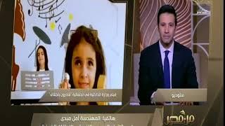 رئيسة الاتحاد المصري والإفريقي للإعاقات الذهنية: الرئيس السيسي مهتم جدا بملف دمج ذوي القدرات الخاصة