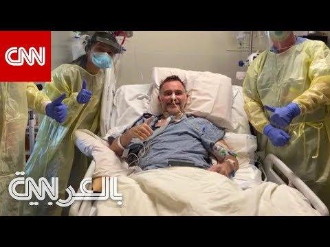 بعد فشل جهاز التنفس الصناعي.. هذا الجهاز أنقذ طبيباً أصيب بكورونا  - نشر قبل 18 ساعة