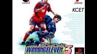 WE3 PSX Kashima Antlers vs. Sanfreece Hiroshima