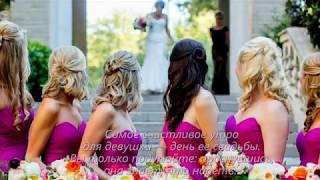 видео Ах, уж эта свадьба.…имеет ли значение цвет?