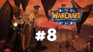 Warcraft 3 Ледяной Трон - Часть 8 - Проклятие Мстителей - Прохождение кампании Альянс