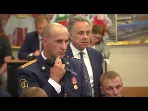 Встреча Владимира Путина с жителями Тулуна и Нижнеудинска