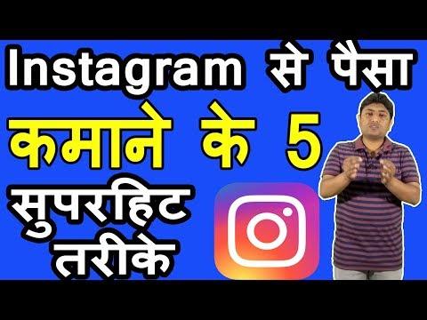 [Earn ₹500+] Paisa Kamane Ka Tarika   मोबाइल से पैसे कमाए