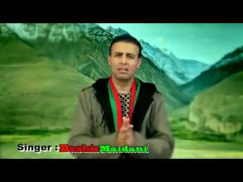 Bashir Maidani - Nasihat - Pashto New Song For Mother Land