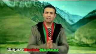 Bashir Maidani - Nasihat - Pashto New Song For Mother Land AFGHANISTAN
