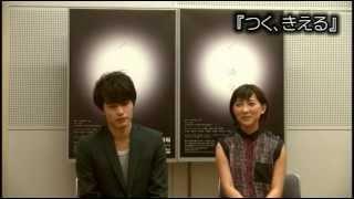 チケット情報 http://w.pia.jp/a/00010468/ <公演情報> 6/4(火)~23(...