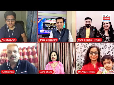 Sindhi Sadaeen Shahukar Ep #30 (final episode) - Monday, 8:10pm