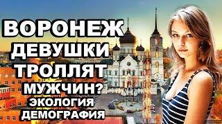 видео Экология Воронежской области