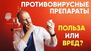 видео Антибиотики при ангине у взрослого: список препаратов