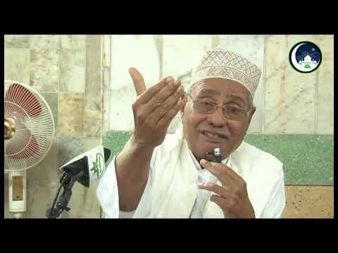 Waislam Hayamambo yanatuchelewesha - Sharif Ahmad Ahmad ( Mwenye Baba )