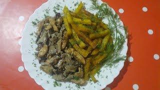 Куриное филе с грибами шампиньонами и картофелем