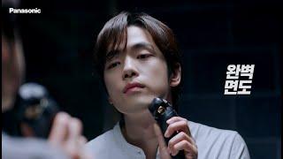 [PANASONIC LAMDASH] 배우 김정현의 면도…