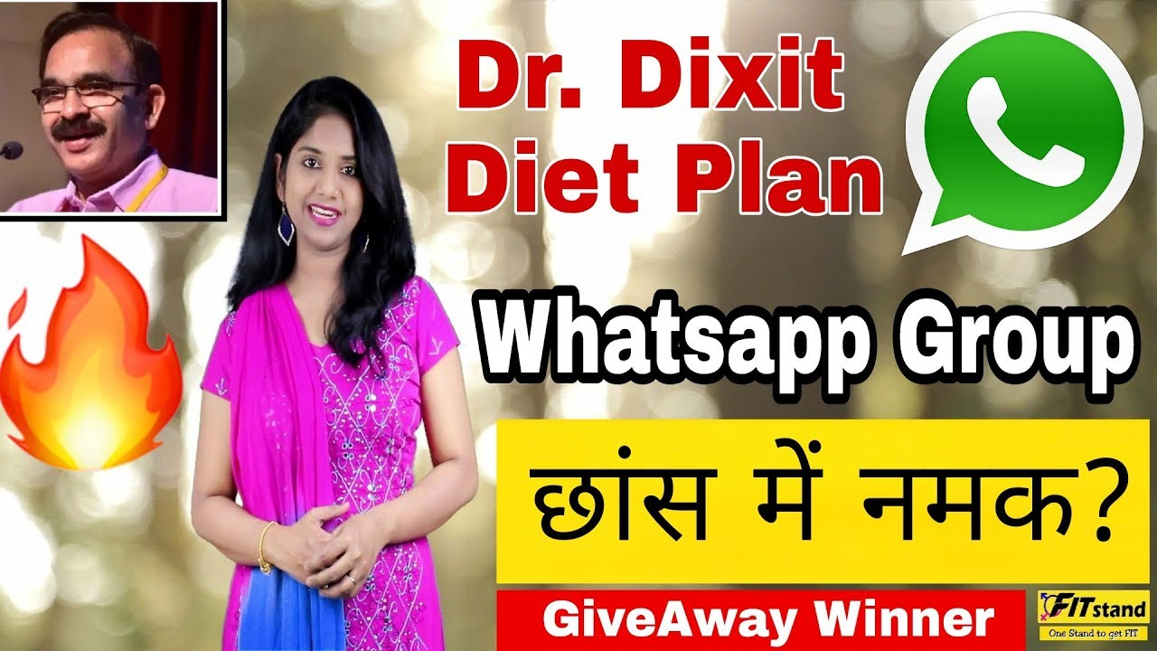 Dr Dixit Whatsapp group numbers and Diet Update | Salt in Buttermilk