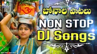 NON STOP DJ BONALA JATARA SONGS | TELANGANA BONALA PATALU | JATARA SONGS