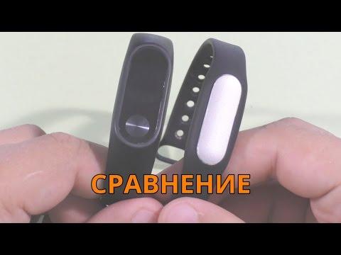 СРАВНЕНИЕ Xiaomi Mi Band 1S и Mi Band 2 ► В ЧЕМ ОТЛИЧИЯ? КАКОЙ КУПИТЬ?