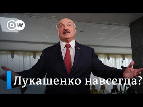 Выборы в Беларуси: Лукашенко ругает Россию и готовится к новому сроку. DW Новости (18.11.2019)