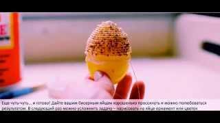 Бисероплетение как сделать пасхальное яйцо из бисера мастер класс видеоурок