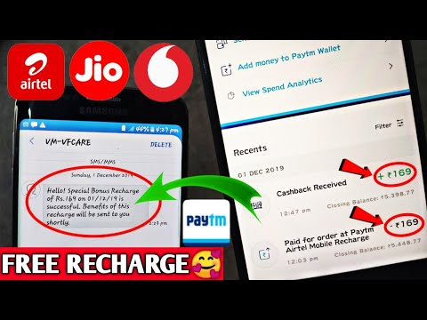 2019 Latest Recharge H@CK | Get Free Recharge Airtel,Vodafone,JIO | Get FREE RECHARGE WITH PROOF