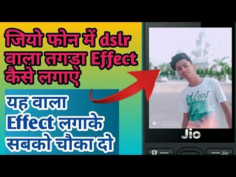 Jiophone mai DSLR vala effect kaise lagaye | जियो फोन kai Camera mai DSLR वाला इफेक्ट कैसे लगाएं ||