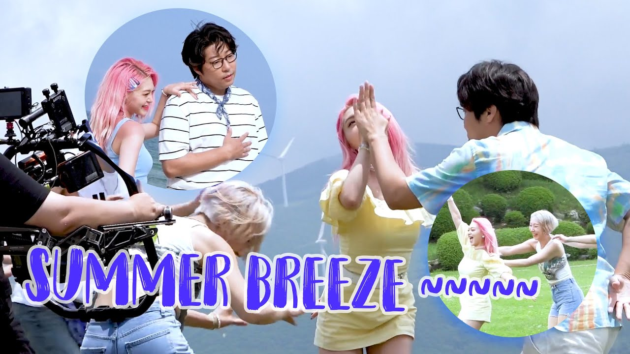 First Summer Song Collab With Daedo 🙂   Summer Breeze Behind the Scenes 🔆