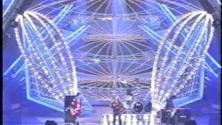 kouhaku 49 larc en ciel honey 31 12 1998