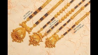 EPISODE=742Gold Mangalsutra Designs With Weight/BlackBeads Gold Mangalsutra Designs