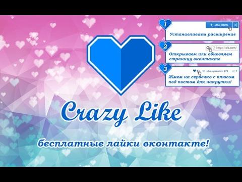Инстаграм - Социальная сеть Инстаграм в России
