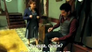 Карадай 75 серия (124). Русские субтитры