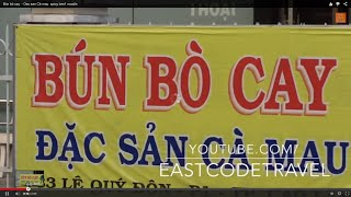 Bún bò cay  - Dac san Cà mau  spicy beef  noodle