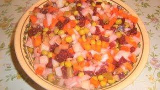 12 блюд на Святой Вечер-салат,винегрет