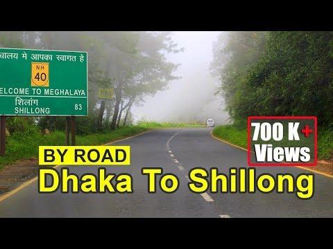 Dhaka to Shillong By Road | Meghalaya Tour |Dhaka To Dawki Shillong Meghalaya