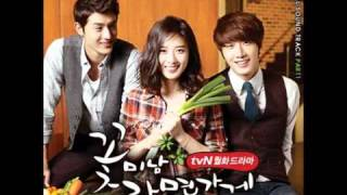 Flower Boy Ramyun Shop OST Part 1  01. Happy - DNPD(Yuria)