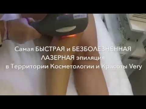 Косметологические лазеры: эрбиевый лазер, лазер для эпиляции, лазерная система для удаления татуировок. Карбоновый хирургический лазер. Немецкое качество. Прямые поставки. Эксклюзивные цены.