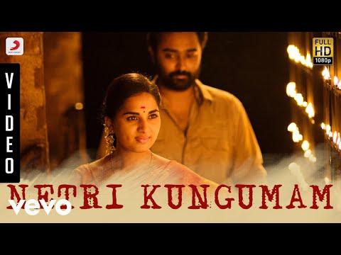 Kaalakkoothu - Netri Kungumam Video   Prasanna, Kalaiyarasan, Dhansika