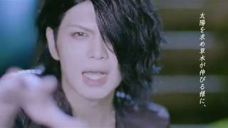 08.29発売 vistlip [BLACK MATRIX] MV(Shotr Ver.)