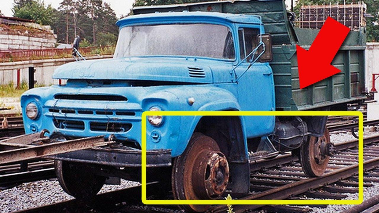 Зачем грузовики и трактора в СССР ставили на железные дороги?