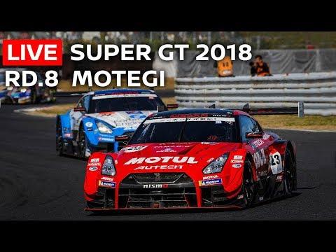 2018 SUPER GT FULL RACE - Rd 8 - MOTEGI - LIVE, ENGLISH COMMENTARY...