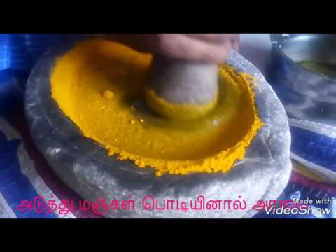 Siddha Rasa Suthi(Mercury Purification Process)