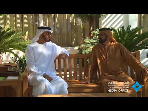 Sheikh Mohammed Song - Dubai يا هل اليولة - ميحد حمد