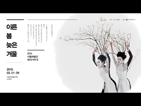 [스팩TV] 이른 봄 늦은 겨울, 코멘터리